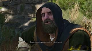 Witcher 3: Wild Hunt / Как Абузить Экспу / Быстро прокачаться после 20+ лвл