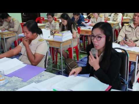 การนำเสนองานวิจัยในชั้นเรียน ปีการศึกษา 1/2559