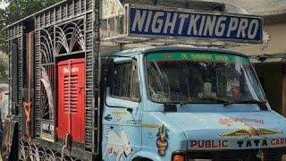NIGHT KING PRO SOUND 🔊 CHECK FULL VIBRATE DJ BAZAR