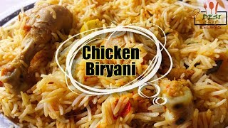 Homemade Chicken Biryani Recipe || How To Make Chicken Biryani || Easy Recipe By Desi Chef