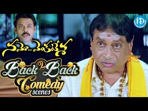 Namo Venkatesa Movie