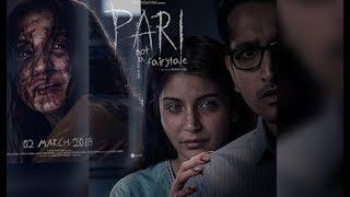 Pari (2018) Trailer - Anushka Sharma - Movie HD Trailer