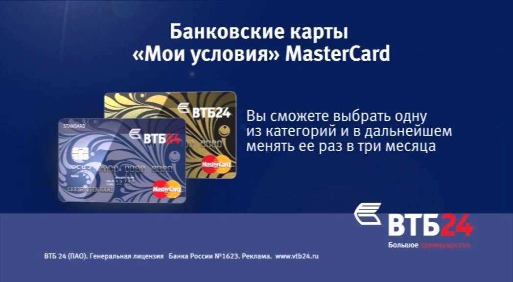 Платить онлайн с карты сбербанк