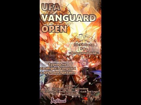 Ufa Vanguad Open 2016 - OTT vs Jewel (game 3)