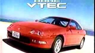 Honda Integra 1993 commercial Japan