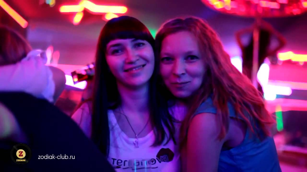 Зодиак ночной клуб подземные клубы москвы