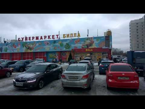 Cупермаркет Билла (Billa) на Зеленом проспекте возле метро Перово