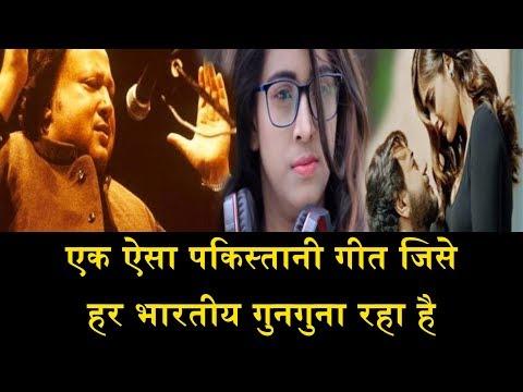 इस पाकिस्तानी गीत का हर भारतीय दीवाना/ SUPERHIT PAKISTANI SONG IN INDIA