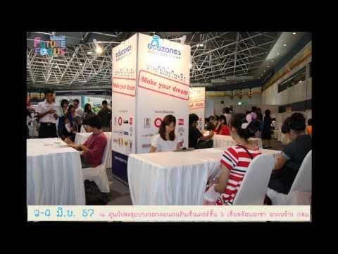 Eduzones Expo 2014