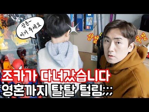 [게방] 이상훈TV 스튜디오 최대 위기?
