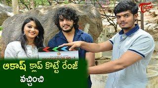 Prema Desam Movie Opening || Akash Puri || TeluguOne