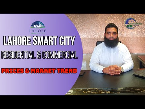 Lahore Smart City Residential & Commercial Plots Prices Updates   4 September 2021