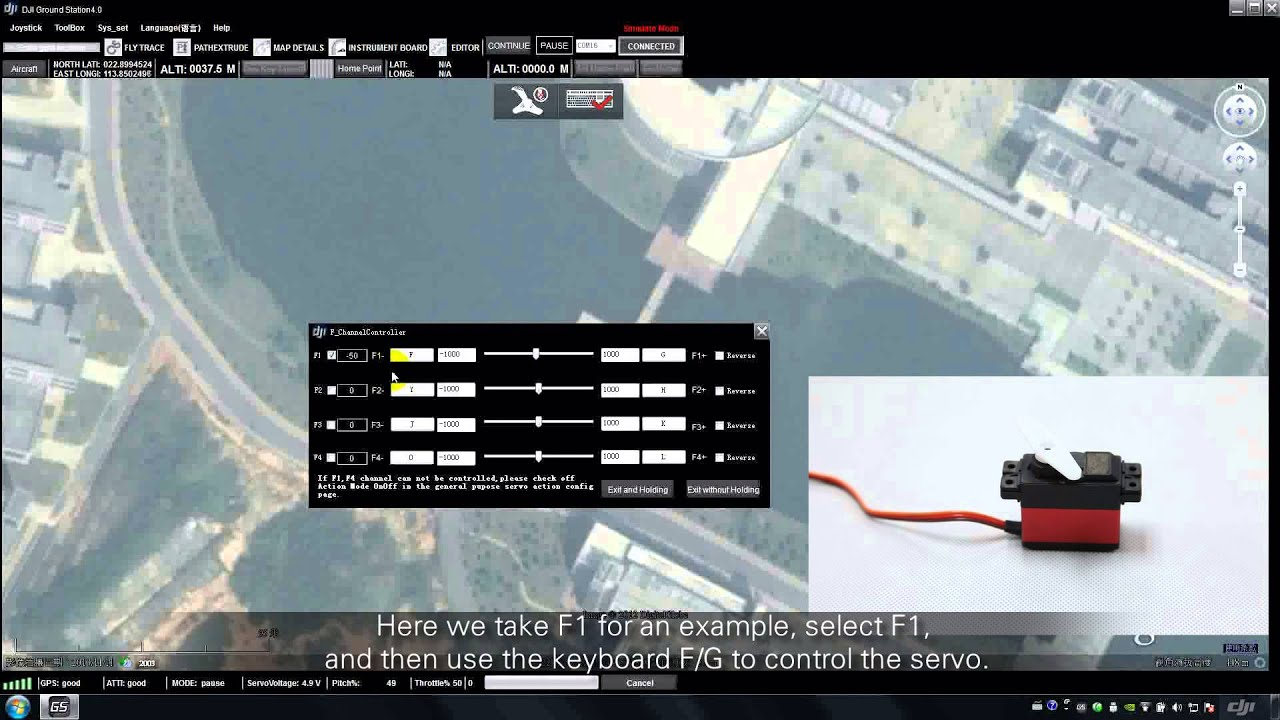 DJI Ground Control Station Feature-F Channel Controller