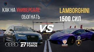 1050 hp Audi RS6 vs 1500hp Huracan Performante vs 800hp BMW M5 vs GT2 RS. Unlim highlights