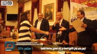 بالفيديو| تكريم أوائل الثانوية العامة من أبناء العاملين بمحافظة القاهرة
