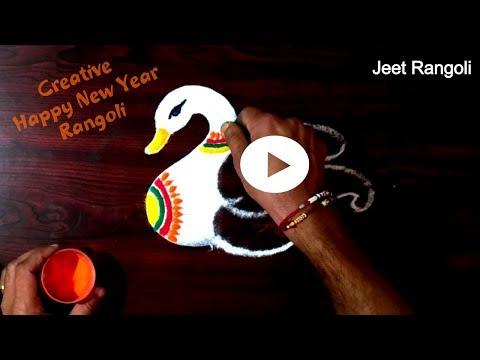 Happy New Year New Rangoli 74