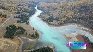 2018 Aerial Photography of Kanas Lake, Heavenly Xinjiang China