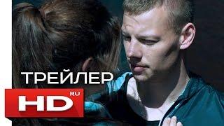 Эластико - русский трейлер / Дмитрий Власкин
