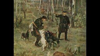 122 Московская региональная выставка охотничьих собак. Ринг прибалтийских гончих. Польская гончая.