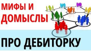 Грамотный поиск лотов на торгах по банкротству с помощью Probankrot.ru