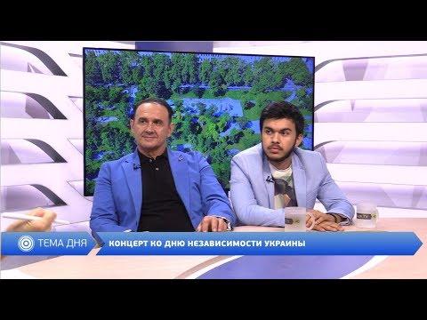 DumskayaTV: Ни слова о политике 17.08.2017