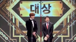 Lee Jong Suk - MBC Drama Award 2017