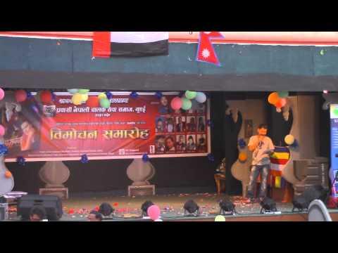 Suman Singden l album releasing part one