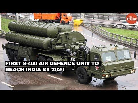 First S-400 air