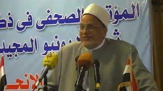 أستاذ بجامعة الأزهر لمستشار الرئيس: المصالحة مع الإخوان جريمة لا يغفرها الله