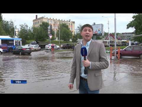 Уфа превращается в город-свалку