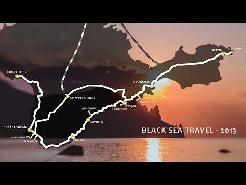Black Sea travel 2013