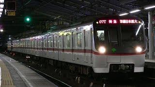 京急本線 金沢文庫駅 都営5300形