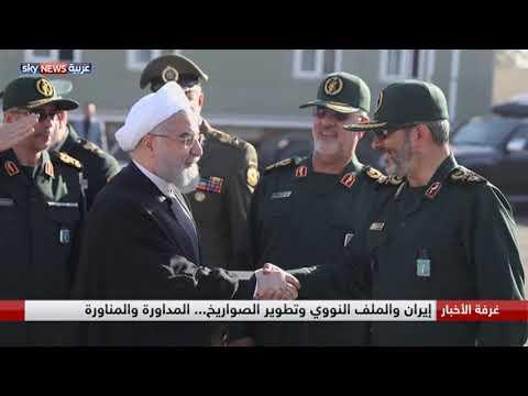 إيران والملف النووي وتطوير الصواريخ... المداورة والمناورة  - نشر قبل 10 ساعة