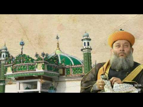 Manqabat E Garib Nawaz Zara Idhar Bhi Nigahe Karam Garib Nawaz