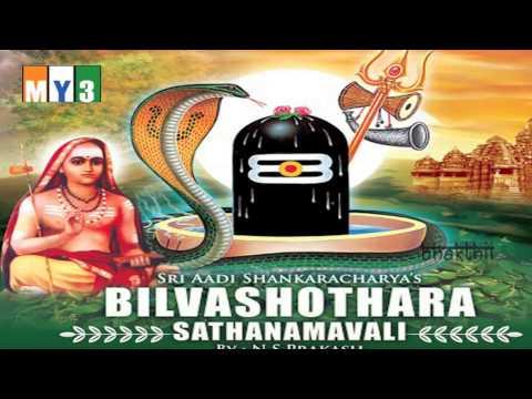Bilva Ashtottara Shatanamavali -Sri Adi Shankaracharya - BHAKTI