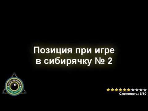 Сложнейшие трикшоты от Евгения Сталева | 3 часть