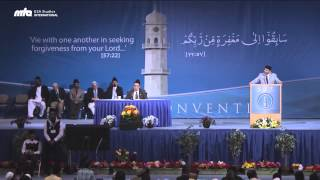 Prophet Muhammad saw – an Oasis of Mercy for his Companions - Jalsa Salana USA 2014