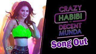 Sunny Leone sizzles in Arjun Patiala song 'Crazy Habibi Vs Decent Munda'| Song Out