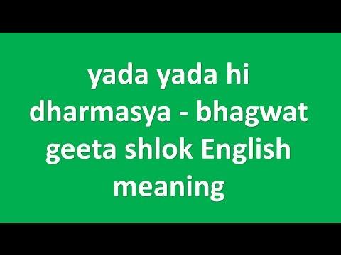 yada yada hi dharmasya   bhagwat geeta shlok English meaning