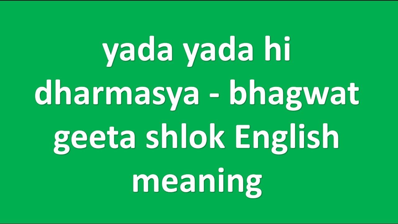 bhagwat geeta in english pdf