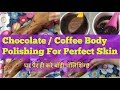 HOW TO DO CHOCOLATE/COFFEE BODY POLISHING OR CLEANUP at HOME IN HINDI,  LEGS & HAND SKIN WHITENING
