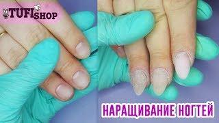 ⇦⇦⇦ Наращивание ногтей полигелем. 3 способа с пошаговой инструкцией