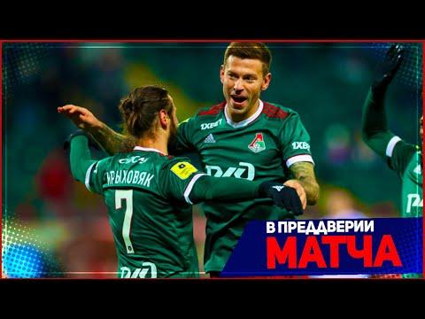 ЗАЛЬЦБУРГ - ЛОКОМОТИВ | 21.10.2020 | ЛИГА ЧЕМПИОНОВ УЕФА | ГРУППА А