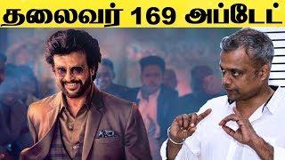 Thalaivar 169 Update