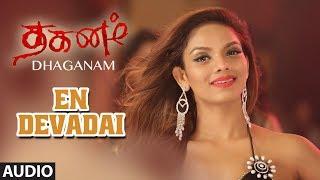 En Devadai Full Audio Song | Dhaganam Tamil Movie| Aryavardan, Avinash, Vinaya Prasad