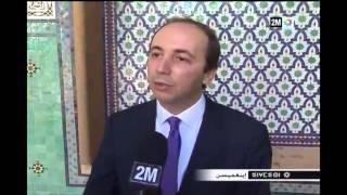Al Aoula Tamazight: Adoption du Plan de Développement