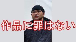 『るろうに剣心』の続編が休載。作者の和月伸宏さん書類送検。 和月伸宏 検索動画 14