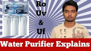 Difference Between RO, UV and UR Water Purifier