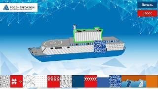 Интерактивная презентация плавучей атомной электростанции