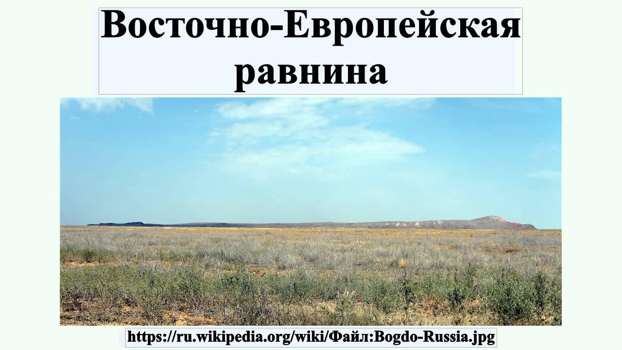 Памятники природы русской равнины википедия памятники в белой церкви цена